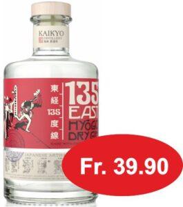 Gin 135 East Hyogo